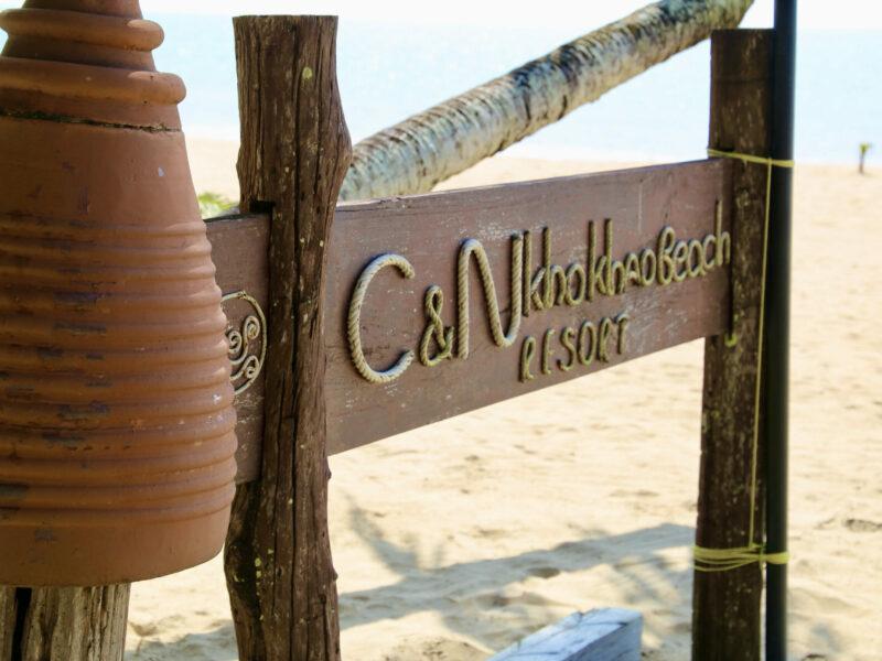 C&N Resort på Koh Kho Khao