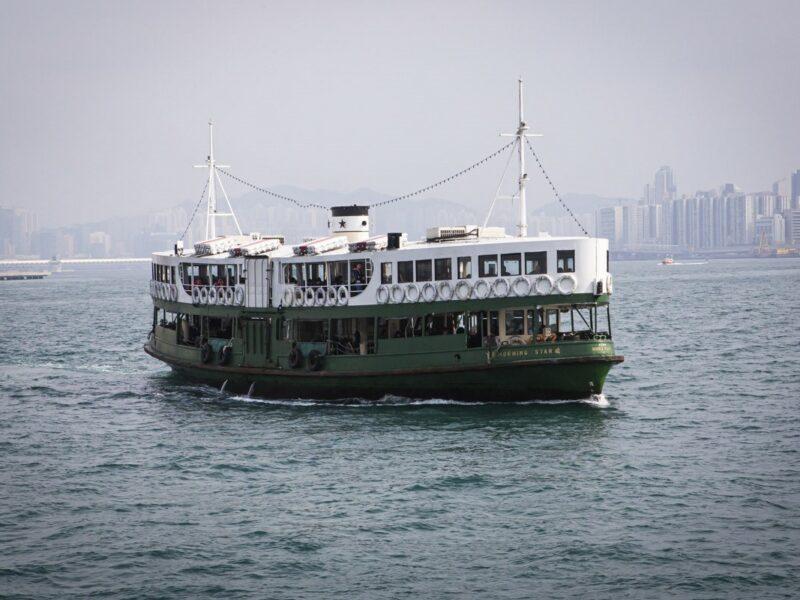 thumbnail_DA_April_2021_Hong_Kong_star_ferry_003